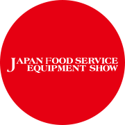 JAPAN FOOD SERVICE EQUIPMENT SHOW