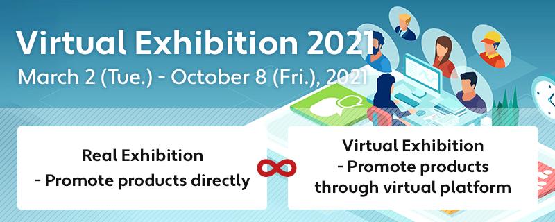 Virsual Exhibition